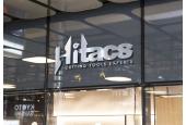 Hitacs S.L. - Cutting Tools Experts